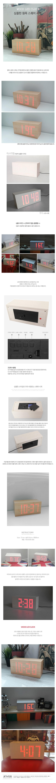 심플한 원목 스퀘어 시계 - 진바스, 42,000원, 알람/탁상시계, LED/디지털시계