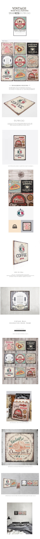 빈티지 페인팅 우드액자 30x30 - 진바스, 9,000원, 홈갤러리, 캔버스아트