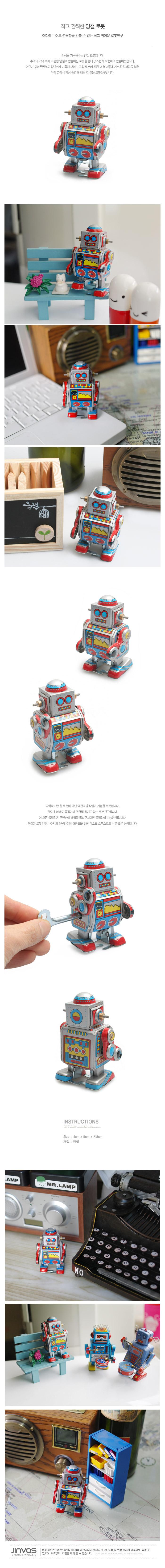 작고 깜찍한 양철 로봇 - 진바스, 9,900원, 로봇/틴토이, 틴토이
